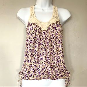🌻 (3/$15) Forever 21 Floral Tank Top, S